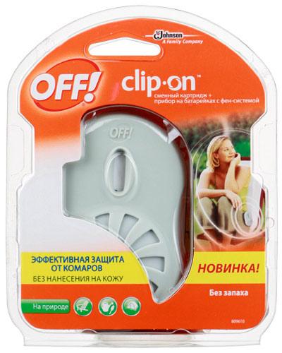 off-clip-on-sredstvo-ot-komarov-realnye-otzyvy-5